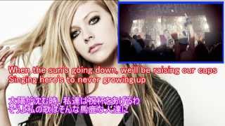 Download Avril Lavigne - Here's To Never Growing Up - 和訳&歌詞 PV MP3 song and Music Video