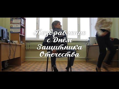 Поздравление с днем защитника отечества | 23 февраля | Советские фильмы