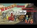 Fallout shelter |Миссии|Блюз утраченной бутылки 1/5|Мобильные игры|