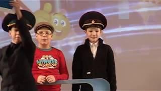 Зареченские школьники показали сказки о Правилах дорожного движения