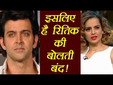 Hrithik Roshan SILENT on Kangana Ranaut Interview; Truth REVEALED ! | FilmiBeat