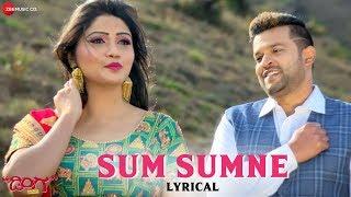 Sum Sumne - Lyrical   Dinga   Aarva & Anusha   Sanjith Hegde & Anuradha Bhat   Suddho Roy