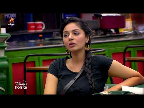 Bigg Boss Tamil Season 4  | 6th November 2020 - Promo 1