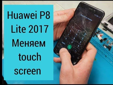 Huawei P8 Lite замена стекла, Huawei P8 Lite 2017 //РАЗБОР смартфона, ОБЗОР изнутри //Замена стекла