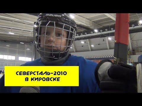 Иван Прошкин: Сперва расслабились, но затем забили два гола и выиграли