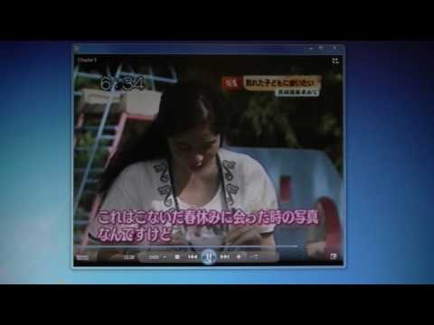 Joint Custody (Part II)  clip by Asahi Broadcasting Corporation Osaka