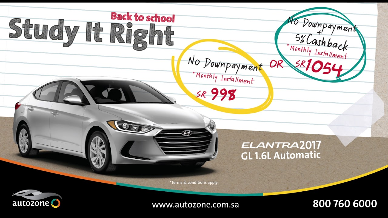 Back to School Offer from Autozone Balubaid