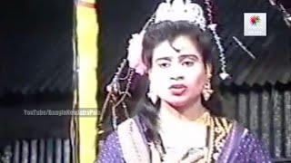 Laili Mojnu - Bangla Full Jatra Pala