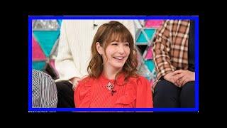 藤井リナ、2年半ぶりスタジオでブリテレビ出演激動の休日-モデルプレス ...