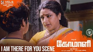 COMALI I am There For You Scene Jayam Ravi Yogi Babu Hiphop Tamizha Pradeep Ranganathan