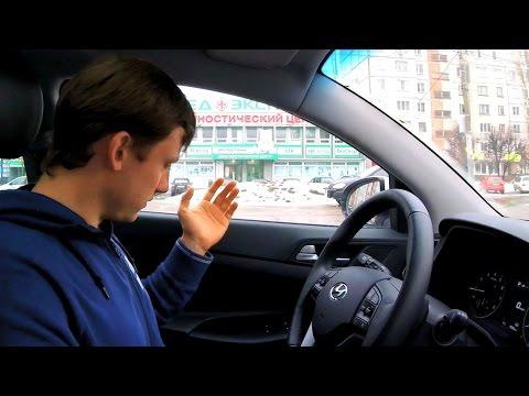 Хендай Туссан 2016 мнение 5 автолюбителей Hyundai Tucson 2016