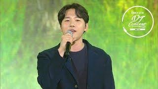[DMCF DJ CON] 멜로망스 - 동화, MELOMANCE - Tale 20180906