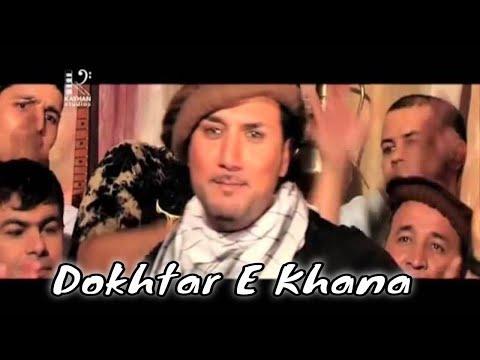 Sediq Shabab - Dokhtar E Khana