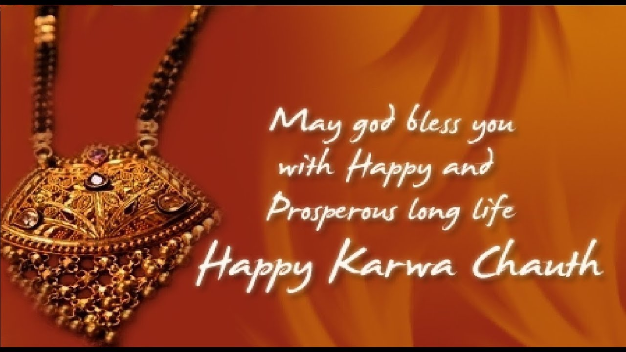 Karva Chauth 2017 Sms Wishes E Card Whatsapp Messages And