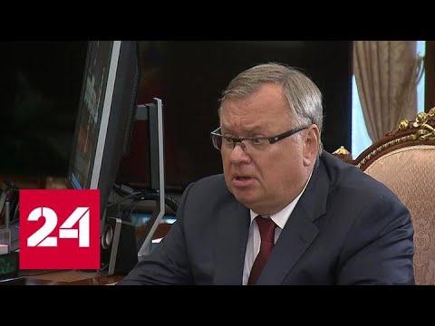 Глава банка ВТБ рассказал Путину о стабильности спроса на ипотеку - Россия 24