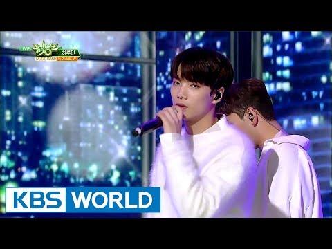 NU'EST W - MY BEAUTIFUL | 뉴이스트 W - 하루만 [Music Bank COMEBACK / 2017.10.13]