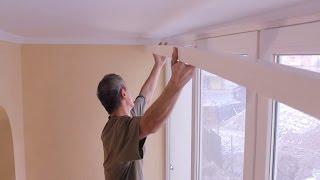 Как установить пластиковый карниз для штор  на потолок(Простая технология монтажа пластикового потолочного карниза для штор, быстро и качественно.Оригинальный..., 2014-11-30T11:21:59.000Z)