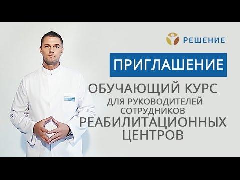 / - ПЕРВЫЙ ШАГ