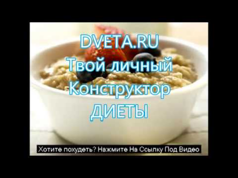 Пластырь Нанопласт Форте