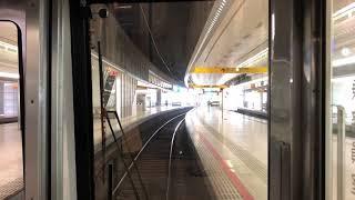 西鉄天神大牟田線3000系普通列車天神駅平尾駅間前面展望2021年4月5日(月)12時6分頃
