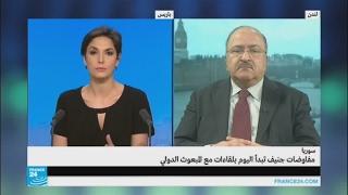 سوريا.. ما الجديد في محادثات جنيف للسلام؟