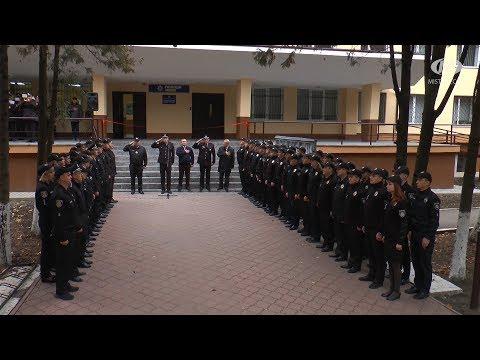 МТРК МІСТО: У поліції новий дах
