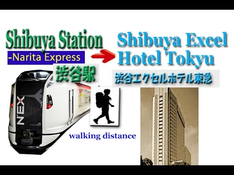 TOKYO.【渋谷駅】Shibuya Excel Hotel Tokyu from Shibuya Station(N'EX platform)