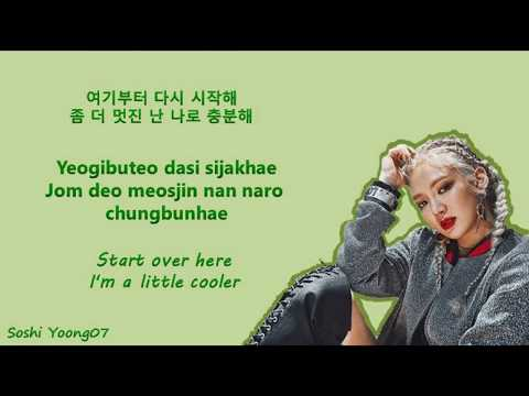 SNSD Hyoyeon 효연 Wannabe (Feat. San E) Lyrics