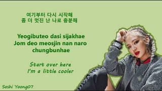 SNSD Hyoyeon 효연 Wannabe (Feat. San E) Lyrics