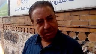 بلدية المحلة تقدم دعوي قضائية ضد اللجنة الاوليمبية .. أعرف السبب - صوت الأمة