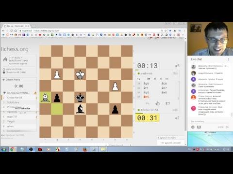 Российская Шахматная Федерация