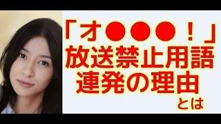 【関連・オススメ動画】 水野美紀 https://www.youtube.com/watch?v=nVB...