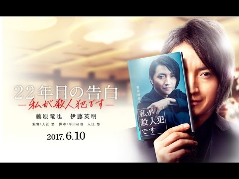 memoirs of a murderer japanese movie eng sub