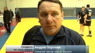 Збірна України з гандболу розгромила Люксембург