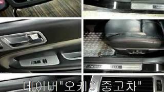 인천중고차토스카중고차가격