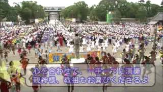 第03回 朝のおつとめ・鼓笛お供演奏・廻廊ひのきしん・ピッキーステージ