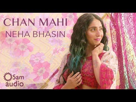 Chan Mahi - Teaser | Neha Bhasin |  In...