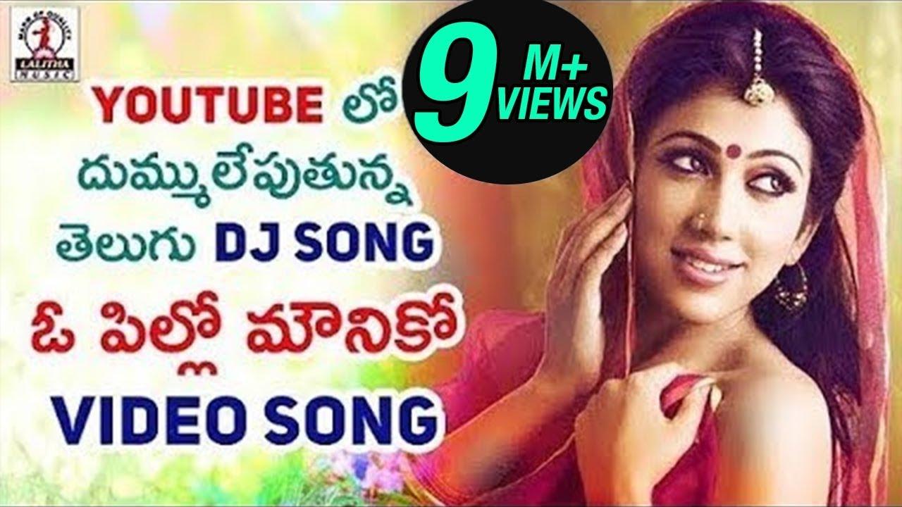 Make of dj songs in telugu videos download mp3  naa