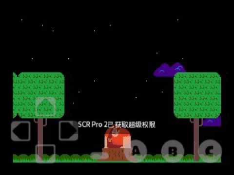 Fix it Felix Jr (Sega Mega Drive2) Port