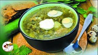 Куриный зеленый суп. Вкусно, Быстро, Просто и Полезно!