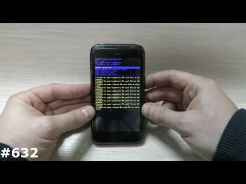 Hard Reset HTC Incredible S, HTC Vivo, S710e