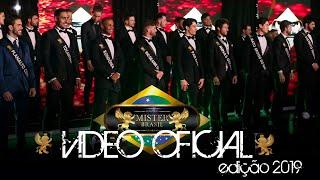 Mister Brasil MBU 2019 (Mister Brasil Universo - MBU 2019)