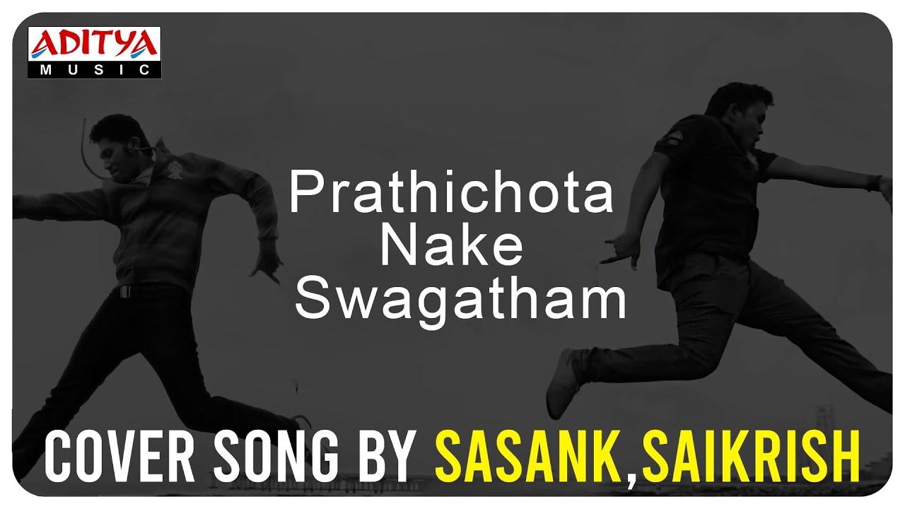 Prathichota Nake Swagatham Cover Song by Sasank,Saikrish | Govindudu Andarivadele Movie | Ram Charan