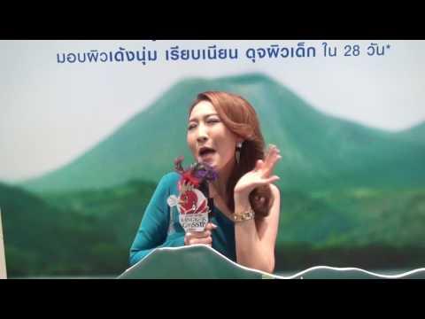 Bangkok Gossip ตอน เป็นเด็กอีกครั้ง On air 24/7/60