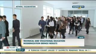 Модернизация сферы технического и профессионального образования