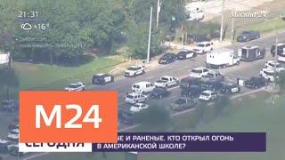 Смотреть видео Число жертв техасского стрелка возросло до десяти человек - Москва 24 онлайн