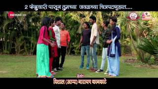 promo-02-ashi-hi-amchi-college-journey