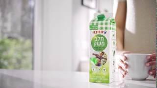 חלב משק - גם בקפה