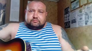 Песни под гитару - Скажи России... (T.N.F.)