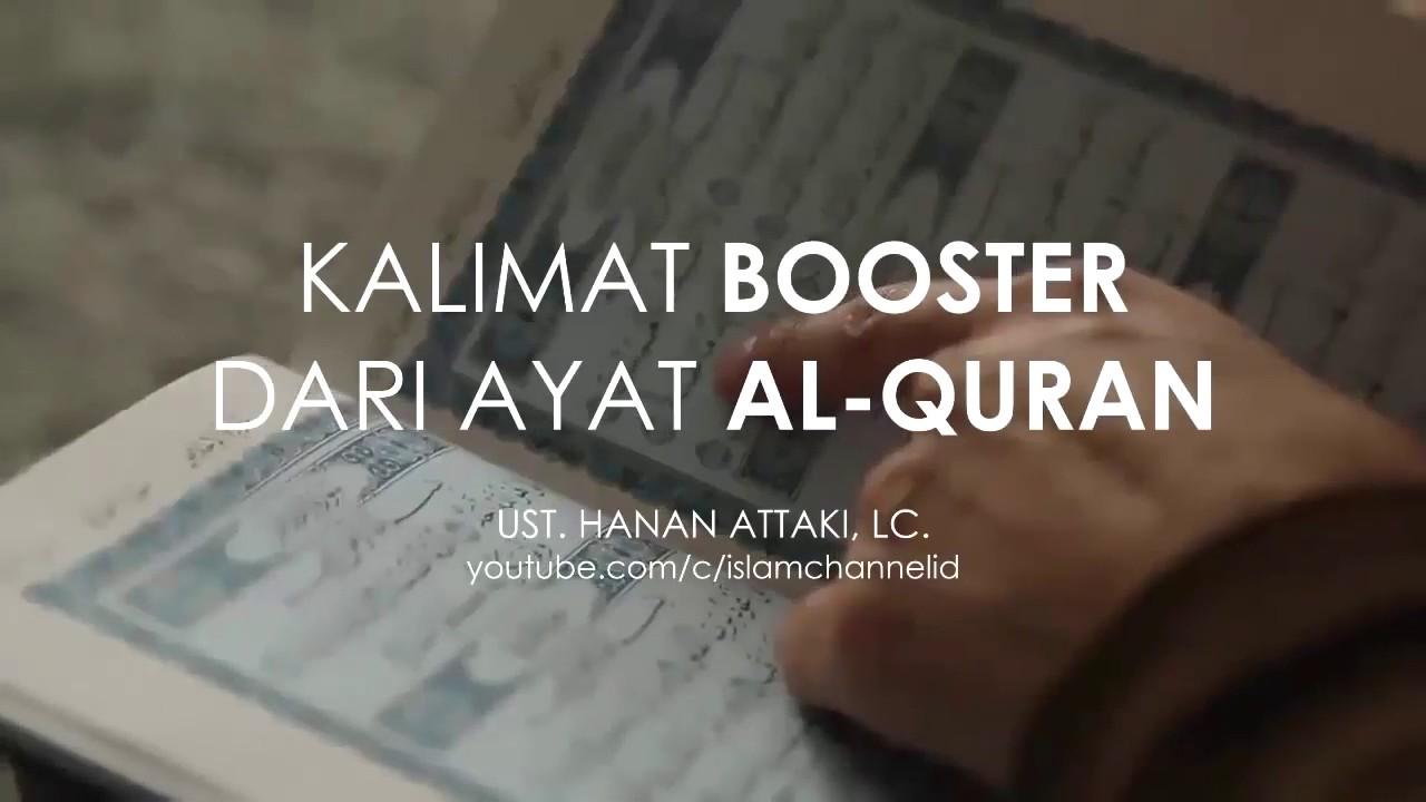 KALIMAT BOOSTER DALAM AYAT AL-QURAN